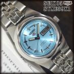 セイコー5 海外モデル 逆輸入 SEIKO5 自動巻き レディース 腕時計 ライトブルー文字盤 ステンレスベルト 日本製 SYMG51J1 サイズ調整無料