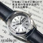 セイコー5 海外モデル 逆輸入 SEIKO5 レディース 自動巻き 腕時計シルバー 文字盤 ブラックレザーベルト SYMH05K1 BCM001AL
