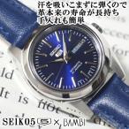 セイコー5 海外モデル 逆輸入 SEIKO5 レディース 自動巻き 腕時計 ネイビー文字盤 ネイビーレザーベルト SYMK15K1 BCM001DI