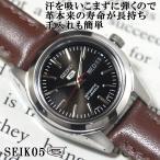 セイコー5 海外モデル 逆輸入 SEIKO5 レディース 自動巻き 腕時計 ブラック文字盤 ブラウンレザーベルト SYMK17K1 BCM001CI