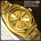 セイコー5 海外モデル 逆輸入 SEIKO5 自動巻き レディース 腕時計 ゴールド文字盤 ゴールドステンレスベルト 日本製 SYMK20J1 サイズ調整無料