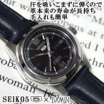 セイコー5 自動巻き 手巻き 海外モデル SEIKO5 レディース 逆輸入 腕時計 ブラック文字盤 ブラックレザーベルト SYMK27K1 BCM001AI