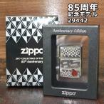 ジッポー ZIPPO ライター 85周年記念 限定モデル 特別仕様 シルバー 29442 オイル小缶1本付き
