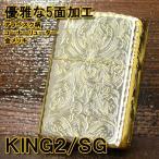 ジッポー ZIPPO ライター KING2 アーマー キング2 5面彫刻 アラベスク サイドゴールド オイル小缶1本付き