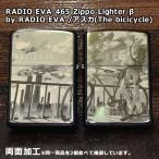 ジッポー ZIPPO ライター 限定 by RADIOEVA ラジオエヴァ アスカ 自転車 bicycle ブラック オイル小缶1本付き
