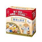 大塚製薬 賢者の食卓 ダブルサポート 6g×30包 【特定保健用食品】箱なし中身のみ