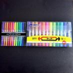 ゼブラ油性ペン マッキー極細12色&ハイマッキー12色セット