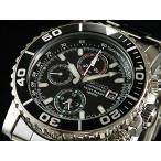 セイコー SEIKO 腕時計 アラーム クロノグラフ SNA225P1