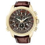 シチズン CITIZEN エコドライブ パイロットクロノグラフ 腕時計 BL5403-03X