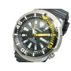 セイコー SEIKO プロスペックス PROSPEX ダイバーズ 自動巻き 腕時計 SRP639K1