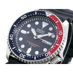 セイコー SEIKO ダイバー ネイビーボーイ 自動巻き 日本製 腕時計 SKX009J
