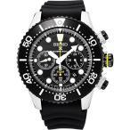 セイコー SEIKO ソーラー クロノグラフ ダイバーズ 腕時計 SSC021P1/SSC021PC(プロスペックス「x」マーク入り)