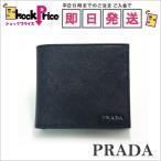 PRADA サフィアーノ 折り畳み財布 メンズ ネイビー系ビジネス プレゼント 男性用財布 ウォレット