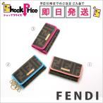 FENDI 8AP079 レザーカラーパイピング6連キーケース