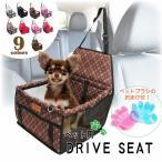 ペット ドライブシート 犬 猫 キャリー ボックス バッグ 防水 マット 後部座席 飛び出し防止 リード フック お手入れ簡単 水洗い 折畳み可 S&E