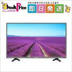 ショッピング液晶テレビ HS32K225 ハイセンス 32V型 ハイビジョン 液晶テレビ HS32K225