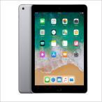 アップル iPad 9.7インチ Retinaディスプレイ Wi-Fiモデル 128GB MR7J2J/A タブレットPC