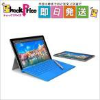 SU300014 マイクロソフト Surface Pro 4 第6世代Core搭載 12.3型 タブレット SU300014