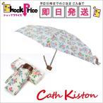 ショッピングキャスキッドソン Cath Kidston 折り畳み傘 tiny boxed 花柄 箱付き クリーム系 プレゼント レディース