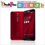 ZE551MLRD32 ASUSTek ZenFone2 (レッド, 2GB/32GB) ZE551ML-RD32