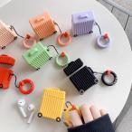 キャリーケース airpodsケース 韓国 エアーポッズケース 可愛い おしゃれ 人気 激安 個性的 インスタ映え airpods キャリーケース型