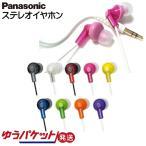 �ѥʥ��˥å� ����ۥ� iPhone ����ɥ��� ���ʥ뷿 RP-HJE150 ����� ����̵��