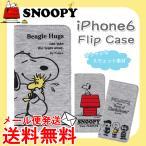 .iPhone6/6S ケース 手帳型 SNG-98 スヌーピー スウェット メール便 送料無料