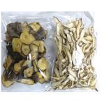 群馬県原木栽培「乾燥しいたけ」80g×2袋【送料無料】