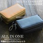 キーウォレット メンズ 牛革 6連 キーケース ダブルファスナー カードケース 小銭入れ 定期入れ コインケース 人気 ブラック キャメル