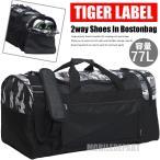 2WAY 大容量 77リットル シューズインボストンバッグ メンズ レディース トラベルバッグ スポーツバッグ 旅行バッグ ボストンバッグ 迷彩柄