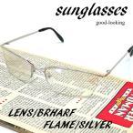 サングラス メンズ 安い 人気 UVカット オラオラ系 ちょい悪 ワル系 お兄系 ホスト 伊達メガネ メンズ 2012-9