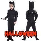 コスプレ ハロウィン 衣装 子供 ハロウィン 仮装 衣装 コスチューム 子供 デビルタイツキッズ