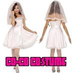 ショッピングコスチューム ハロウィン 衣装 大人 ハロウィン コスプレ 衣装 人気 ウェディングドレス CO-CO ウエディング