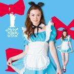 ハロウィン コスプレ ディズニー 不思議の国のアリス風 衣装 レディース 女性 仮装 コスチューム アクアガール