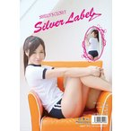 Sherry's Closet SL 2 プライベートブルマ
