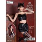 ハロウィン コスプレ デビル レディース セクシー 衣装 女性 魔女 仮装 コスチューム Sherry's Closet SL 3rd HW エナメルデビル