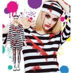 ハロウィンコスプレ安い衣装囚人服コスプレボーダーレディースワンピース仮装ブラッディープリズナーレディース