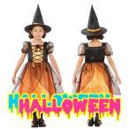 ハロウィン衣装子供魔女女の子ハロウィンコスプレ魔女ハロウィン仮装子供メロディドレスオレンジ140