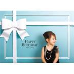 イエスタ Happy Birthday ロイヤルブル- 1セット