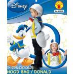 ハロウィン 衣装 子供 安い ディズニー コスプレ キッズ ドナルドダック 仮装 コスチューム 公式 おしりバッグ ルービーズ