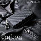 マルチキーウォレット カーボンレザー 牛革 メンズ 財布 YKKファスナー 小銭入れ カードケース 黒 ブラック ブランド BEAMZSQUARE BS-57012