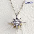 Lucir 送料無料 クラシカルな星はいつまでも輝き続ける… stellaシリーズromantic starネックレス(ロジューム)