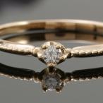 一粒ダイヤ 指輪 K18 18金 リング 送料無料