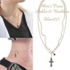 アンクレット ネックレス 2way メンズ 十字架 クロス シルバー925 プレゼント 誕生日 ギフト メンズ 送料無料