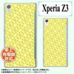 Xperia Z3 401SO ケース カバー 卓上充電対応 花柄27 黄色 イエロー ハードケース スマホカバー ソフトバンク エクスペリア メール便送料無料