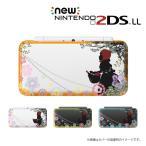 new Nintendo 2DS LL カバー ケース 童話1 ガール カワイイ クリアデザイン 2DSカバー 2DSケース ニンテンドー 任天堂