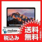 ★キャンペーン中★【新品未開封品(未使用)】Apple MacBook Pro Retinaディスプレイ 2300/13.3インチ/8GB/128GB [スペースグレイ] MPXQ2J/A core i5