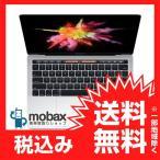 13インチ MacBook Pro MLVP2J/A