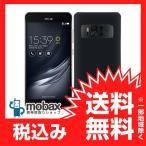 ◆キャンペーン《国内版SIMフリー》【新品未開封品(未使用)】ASUS ZenFone AR ZS571KL 64GB [ブラック] 白ロム ZS571KL-BK64S6