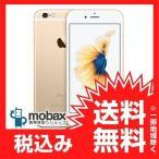 ★キャンペーン中★※Apple保証短い※判定〇【新品未使用】 au iPhone 6s 16GB [ゴールド] 白ロム Apple 4.7インチ